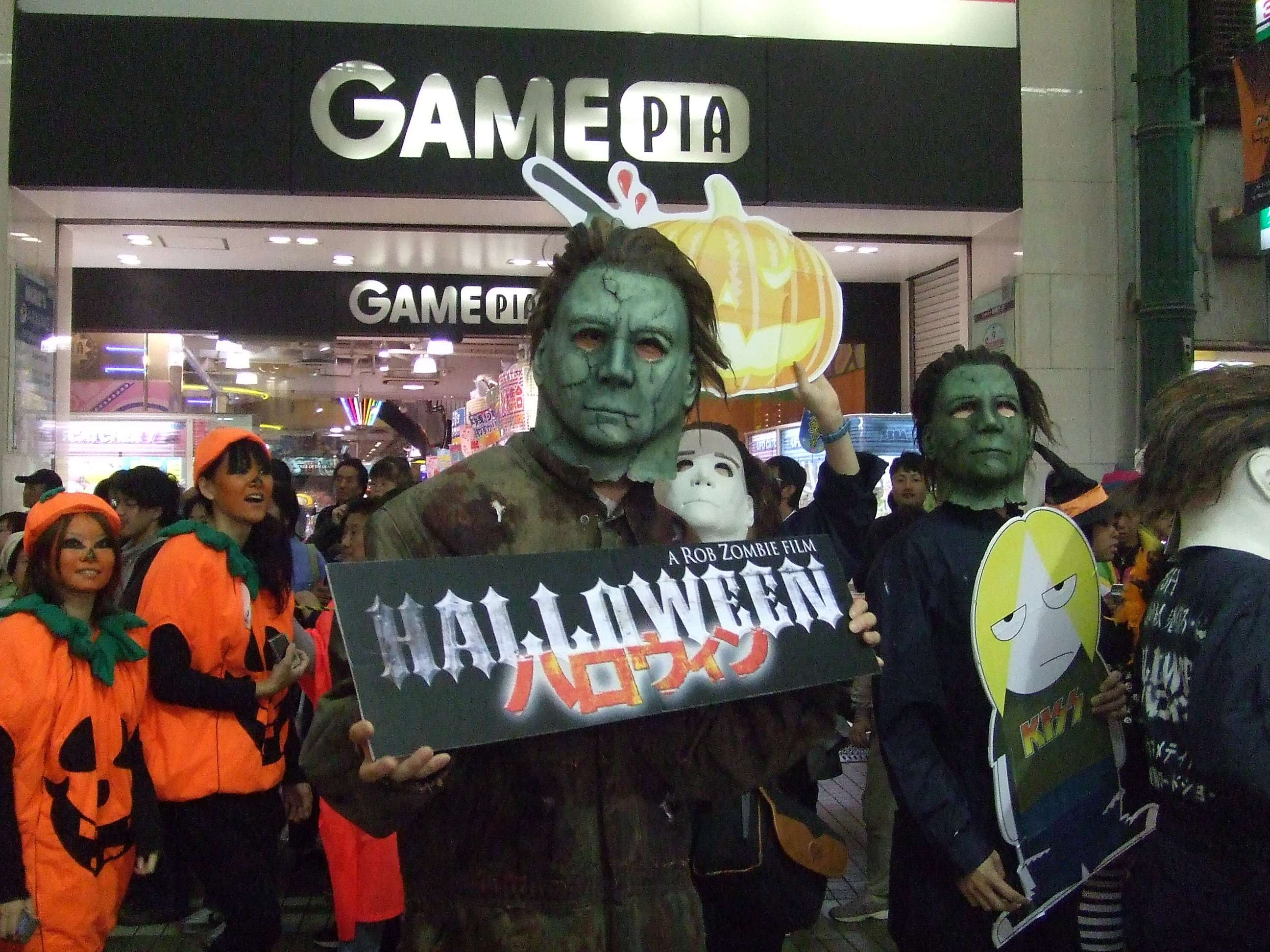 Kawasaki Halloween Parade Halloween in Japan
