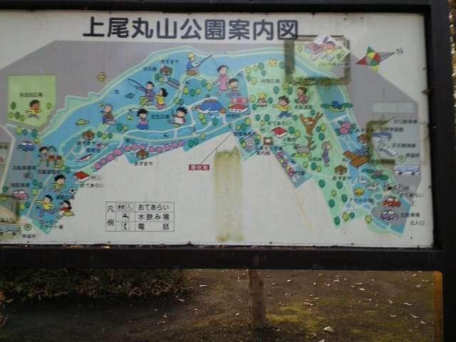 Map of Ageo Maruyama Park
