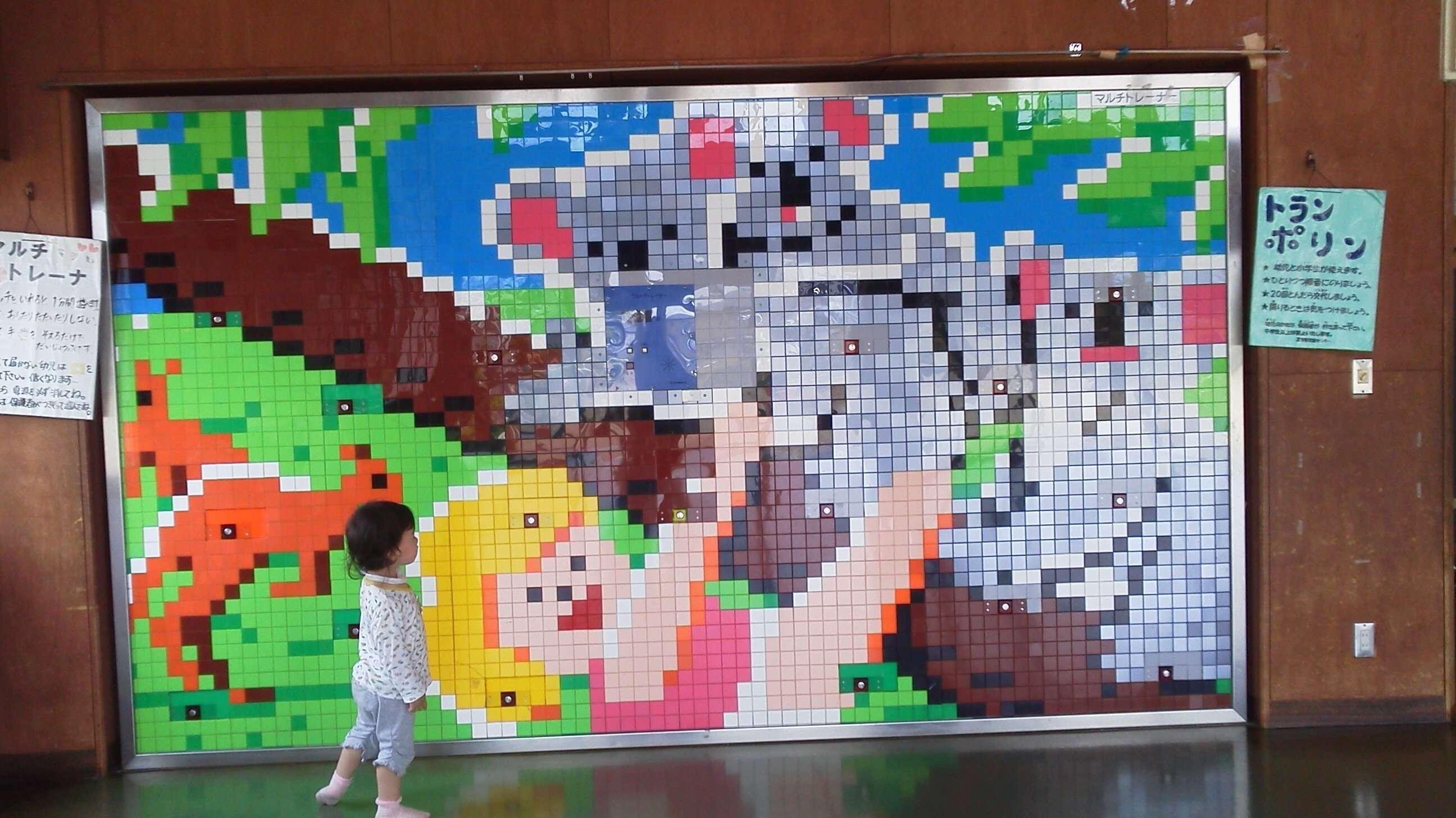 Miyoshino Children's Center in Sakado