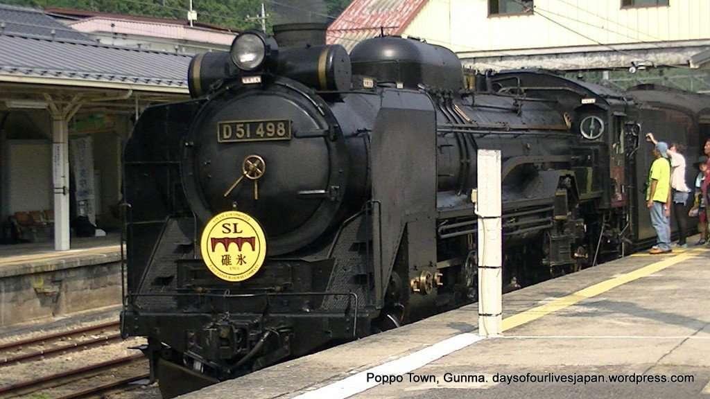 D51 498 SL train at Poppo town Usui Touge Tetsudo Bunka Mura