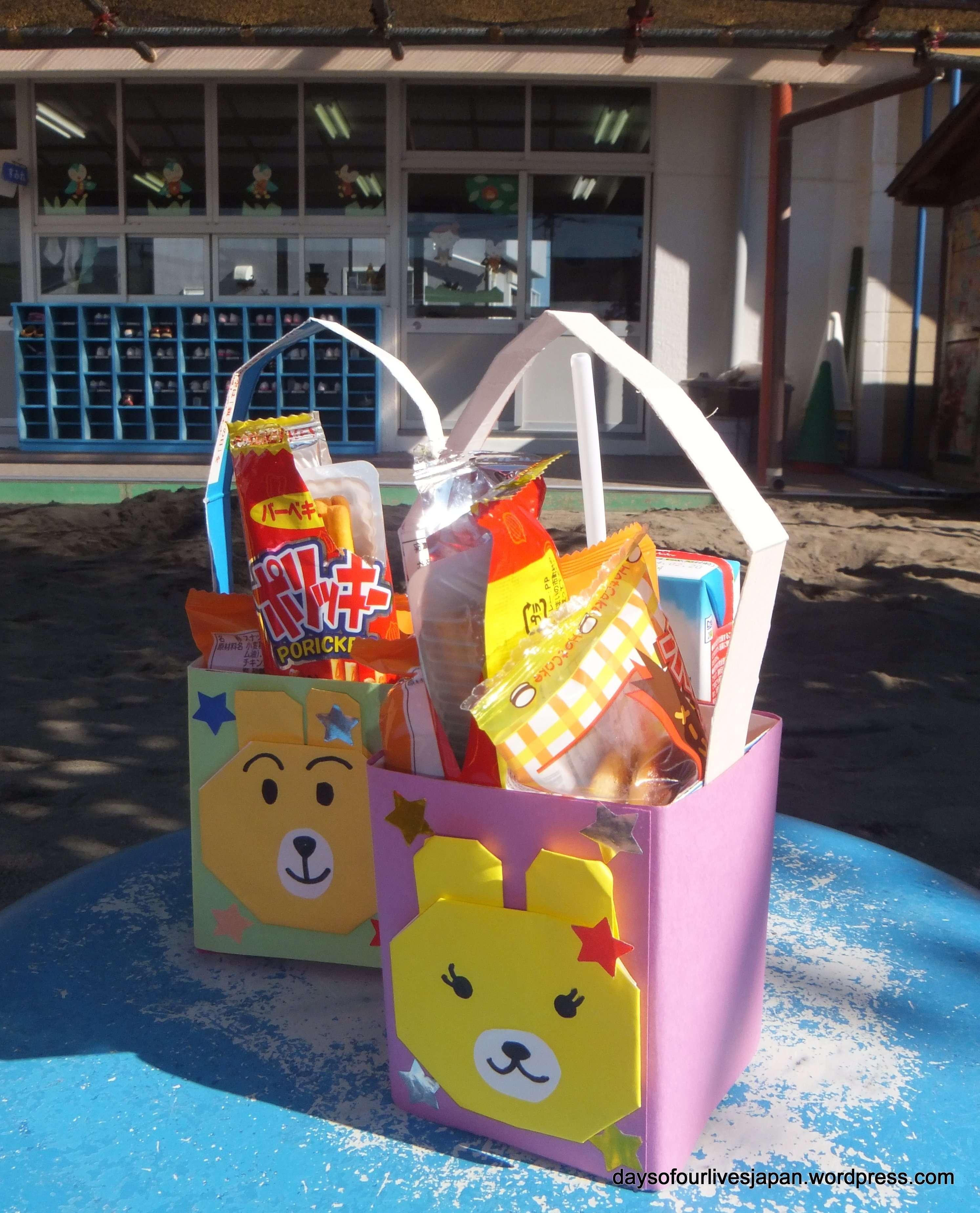 Pre school bazaar