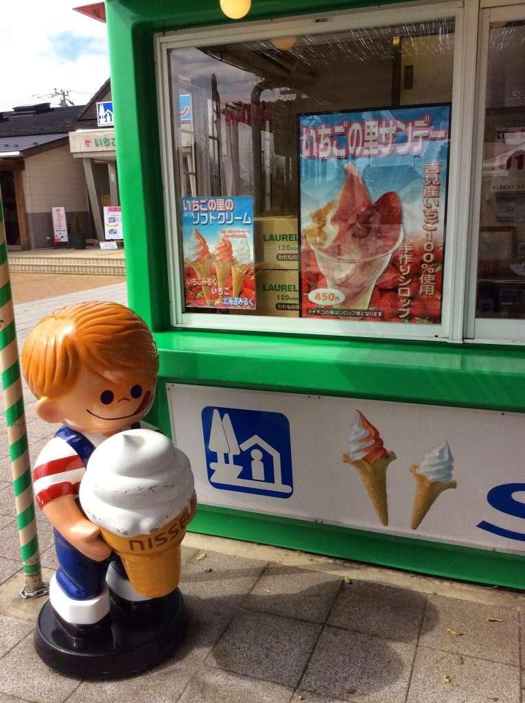 ice-cream shop at ichigo no sato