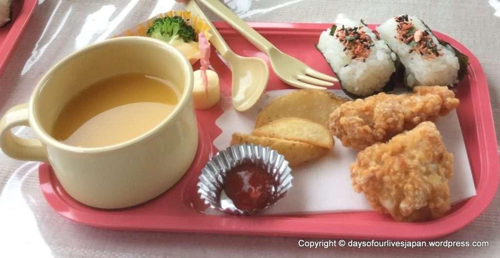 Kids Lunch at Kome to Cha at the Sayama Museum