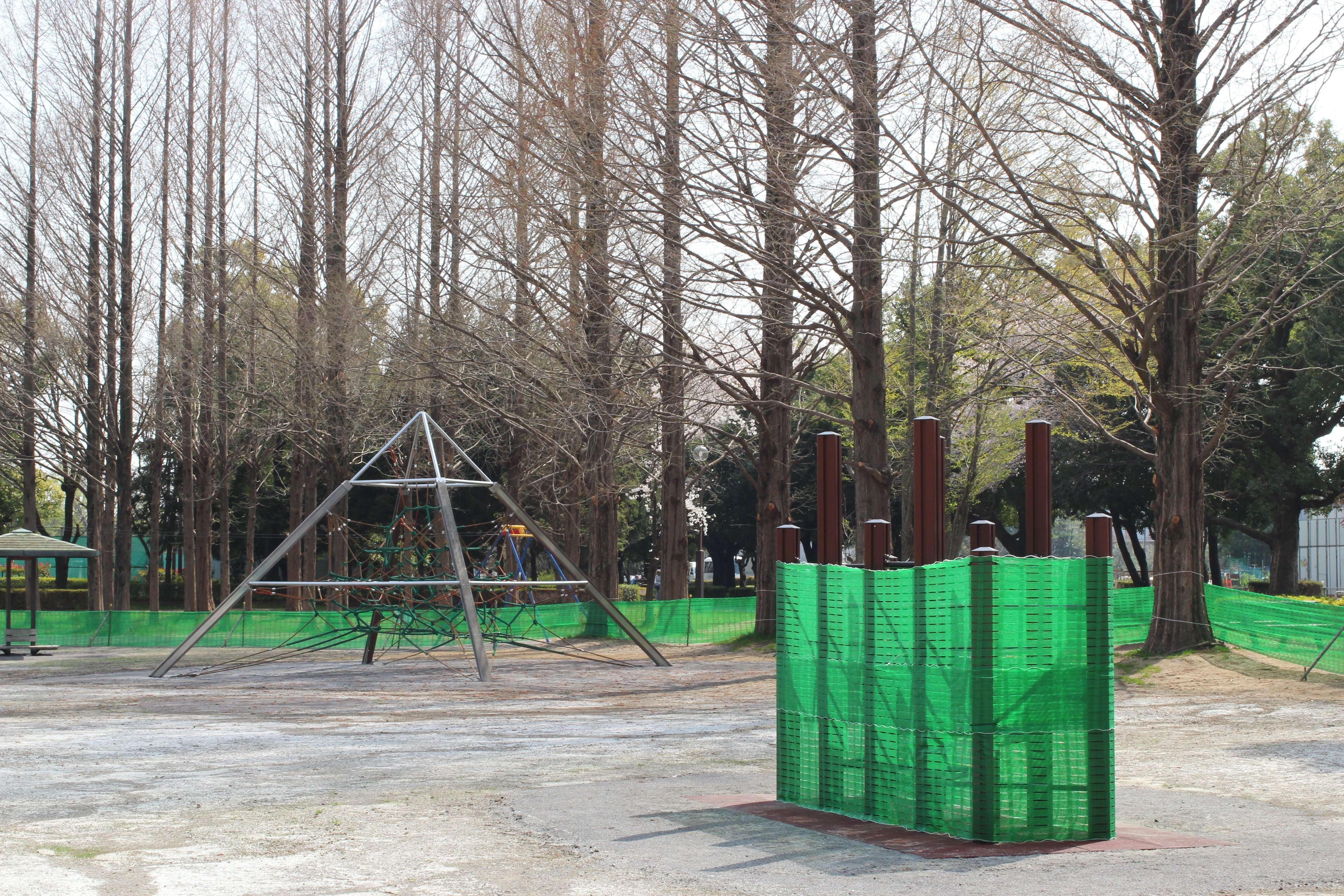 Mihashi Park new equipment