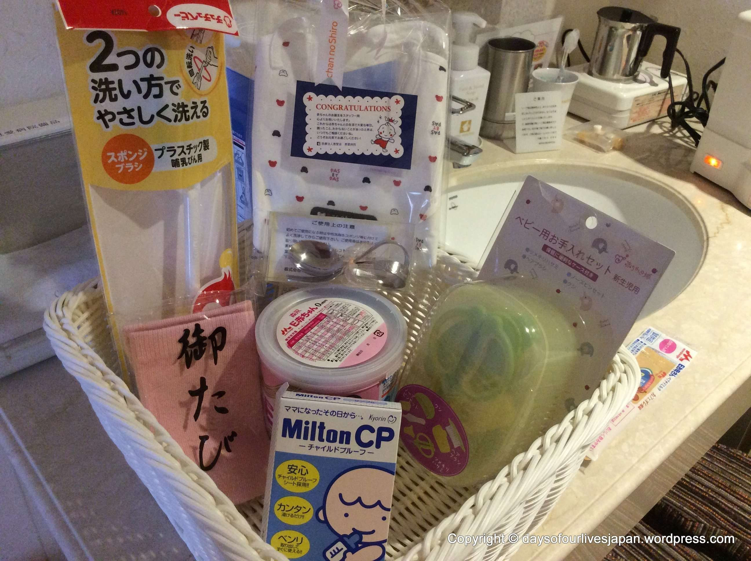 Some of the baby goods gifted from the hospital