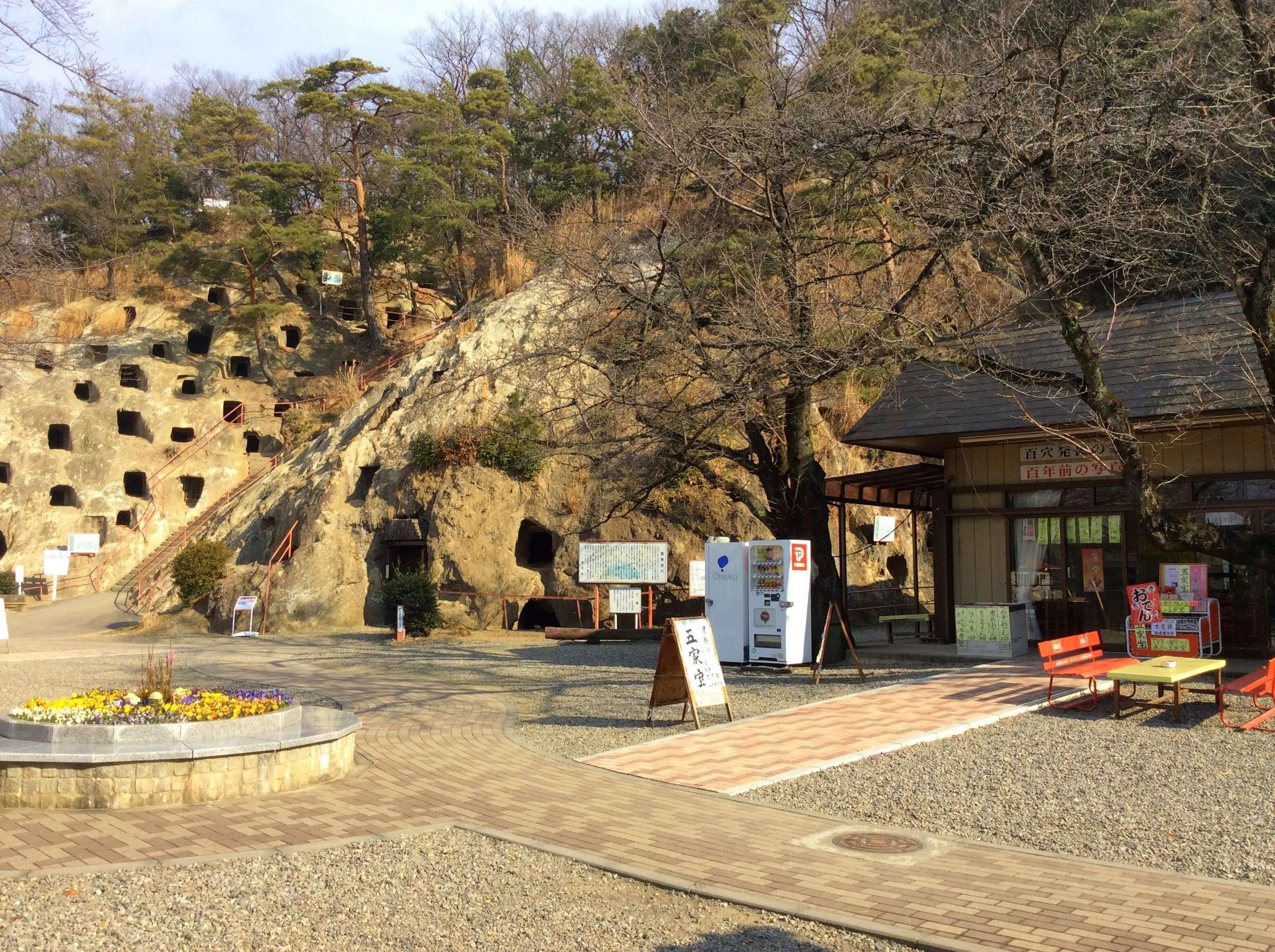 100 Caves of Yoshimi Blog (1)