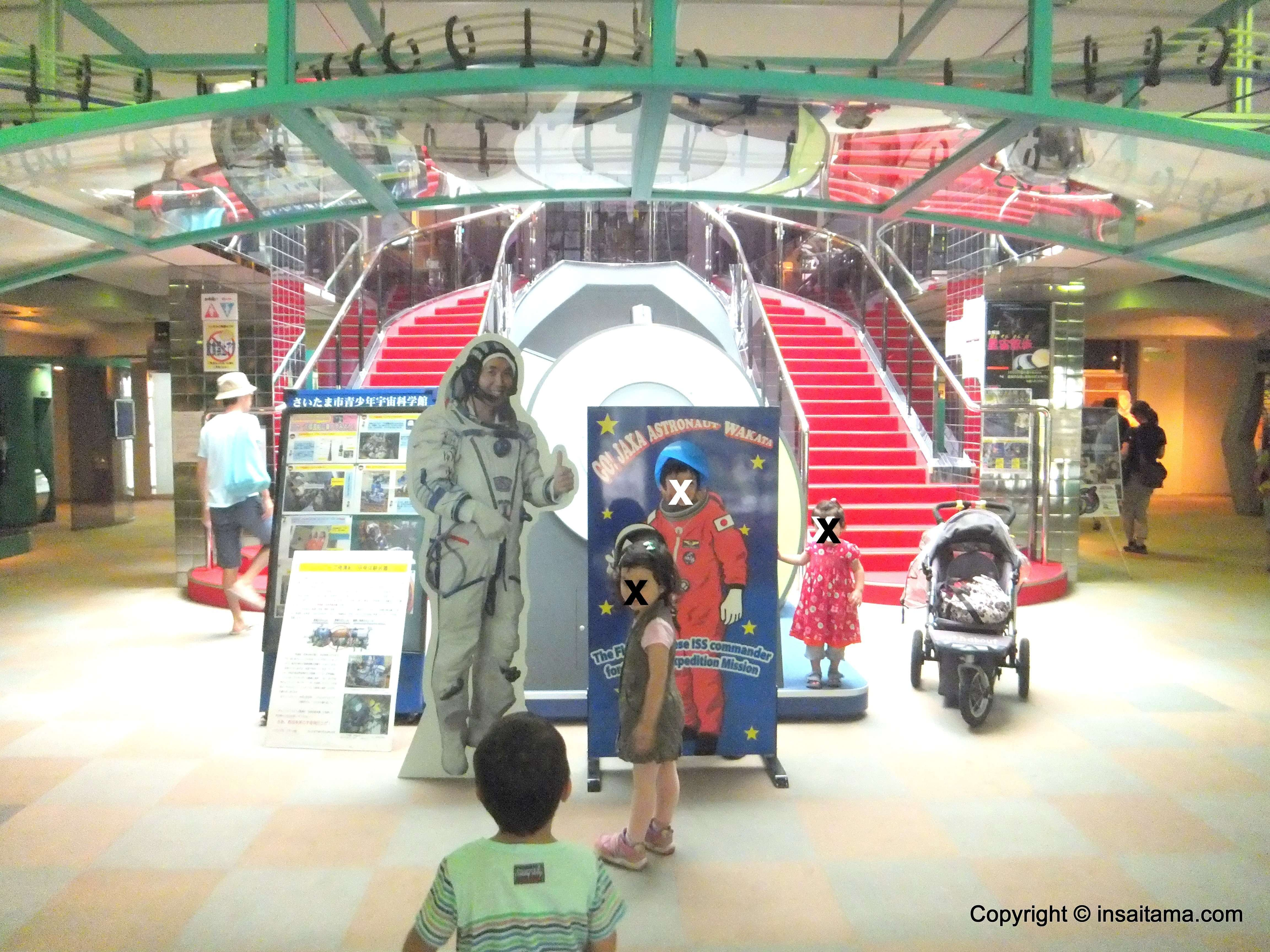 Saitama Space Museum