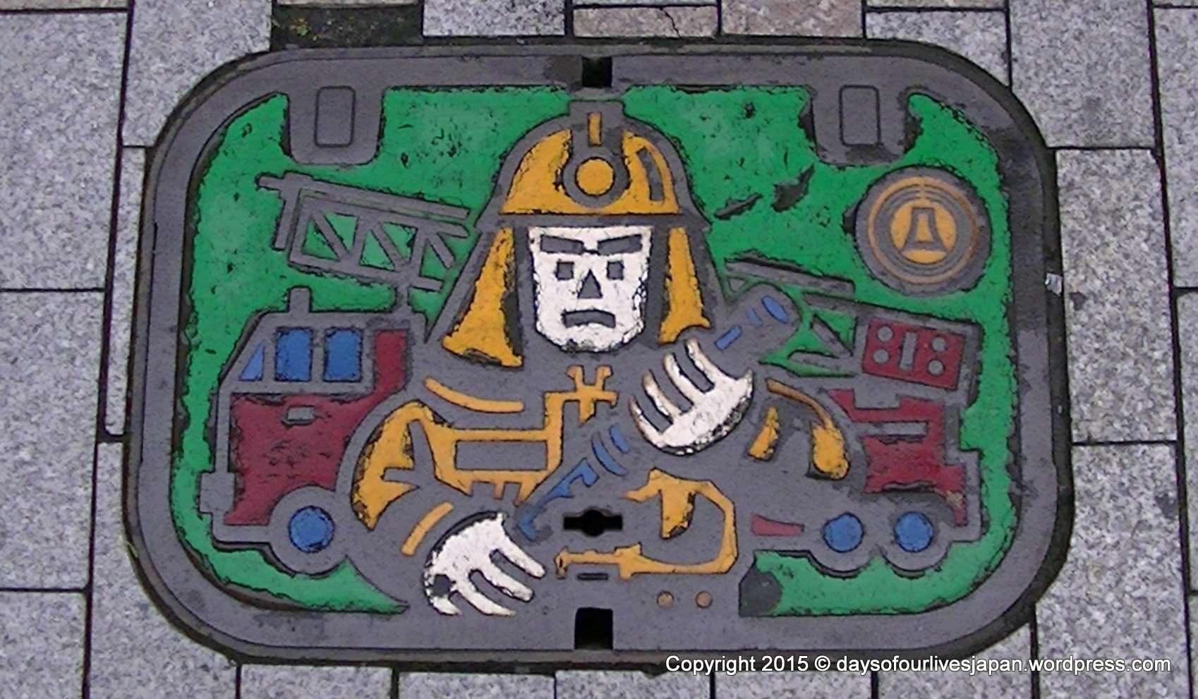 Fire hydrant manhole cover saitama