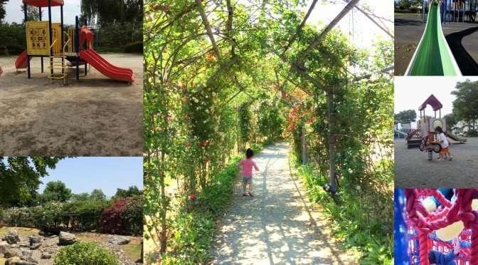 heisei no mori rose tunnel saitama roses