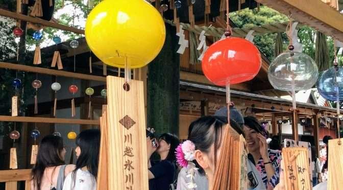 Wind chimes at Kawagoe HIkawa Shrine