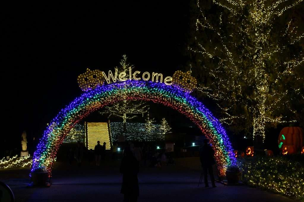 Shinrin Park Winter Illumination Welcome sign inside the central gate