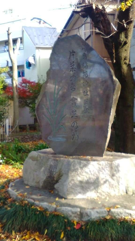 2 Ukishima 1