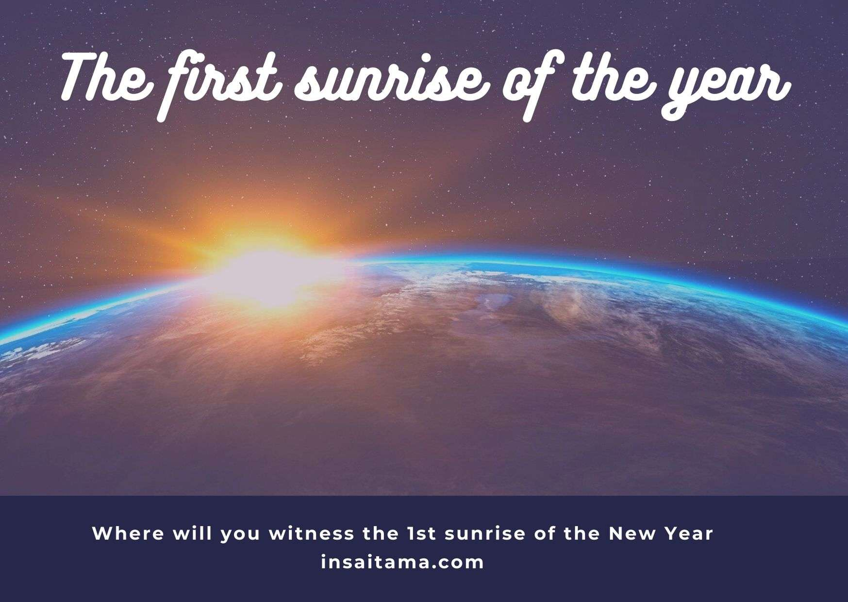 First sunrise of the year hatsuhinode