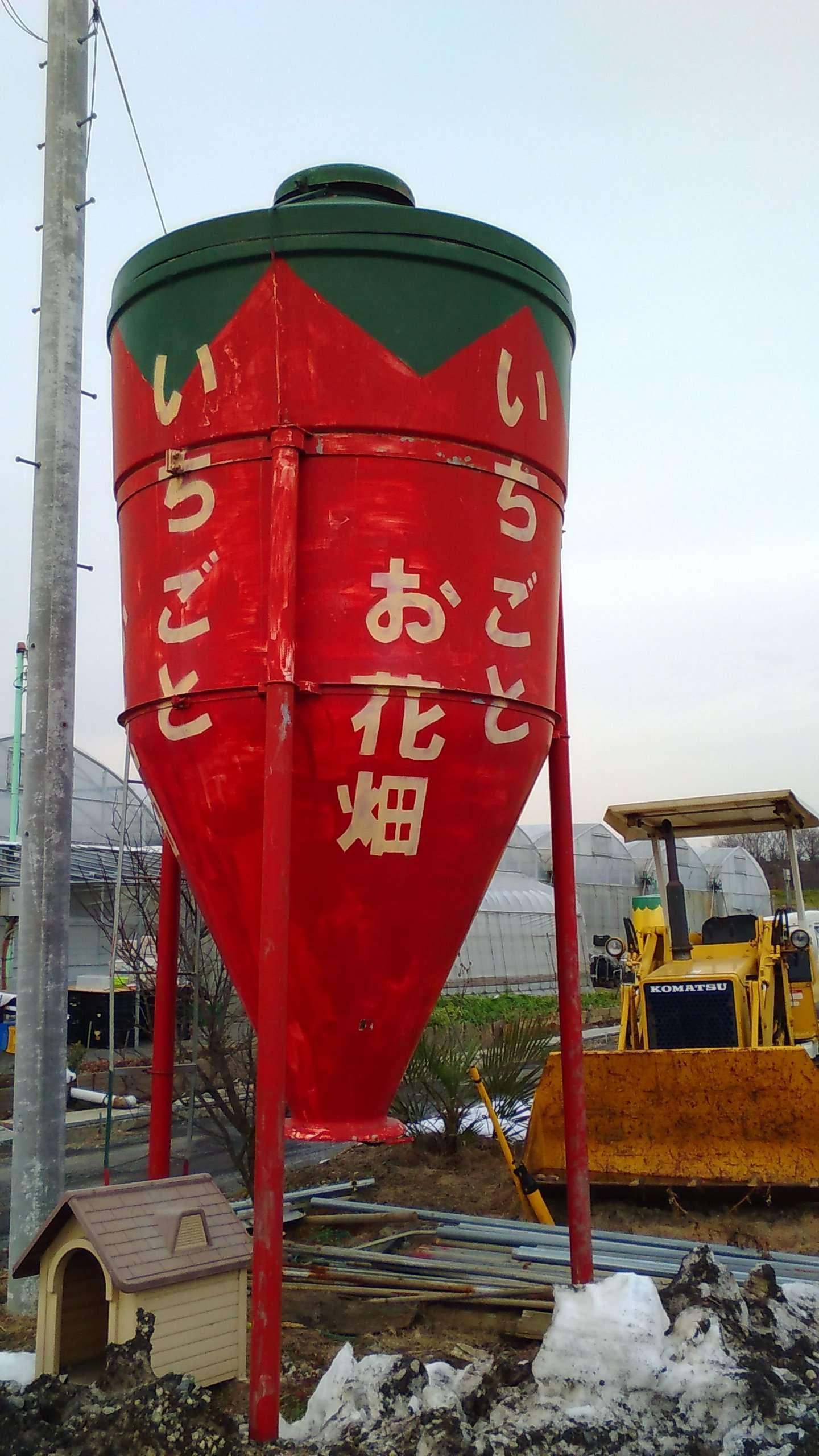 2 Shimura (1)
