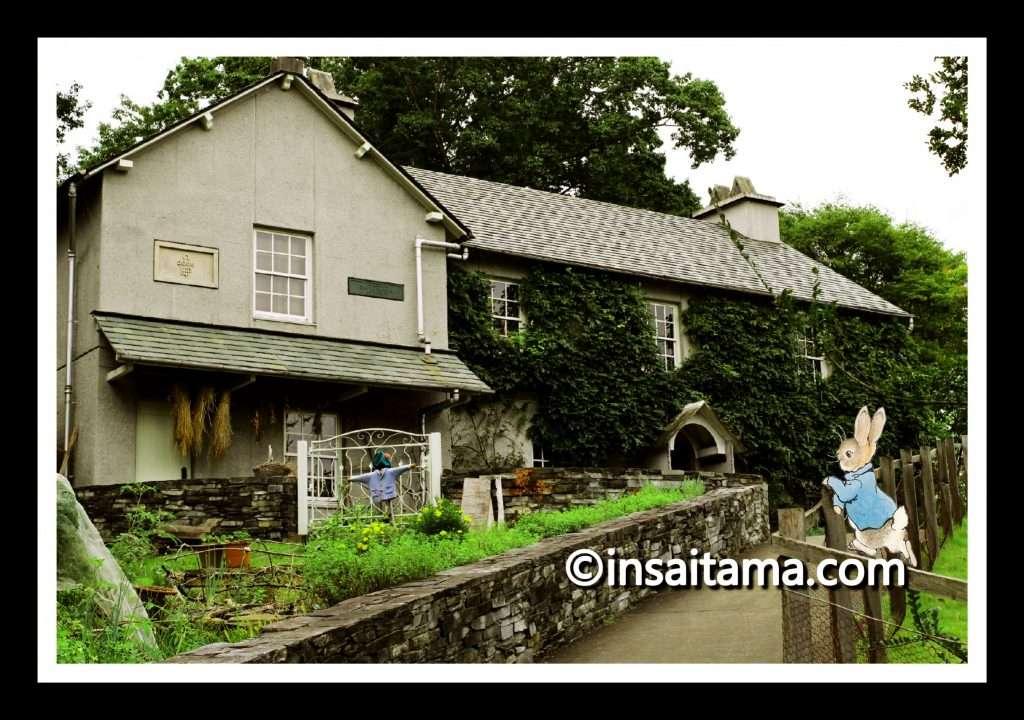 Peter Rabbit Beatrix Potter House Saitama Children's zoo aka Saitama Children's Animal Nature Park