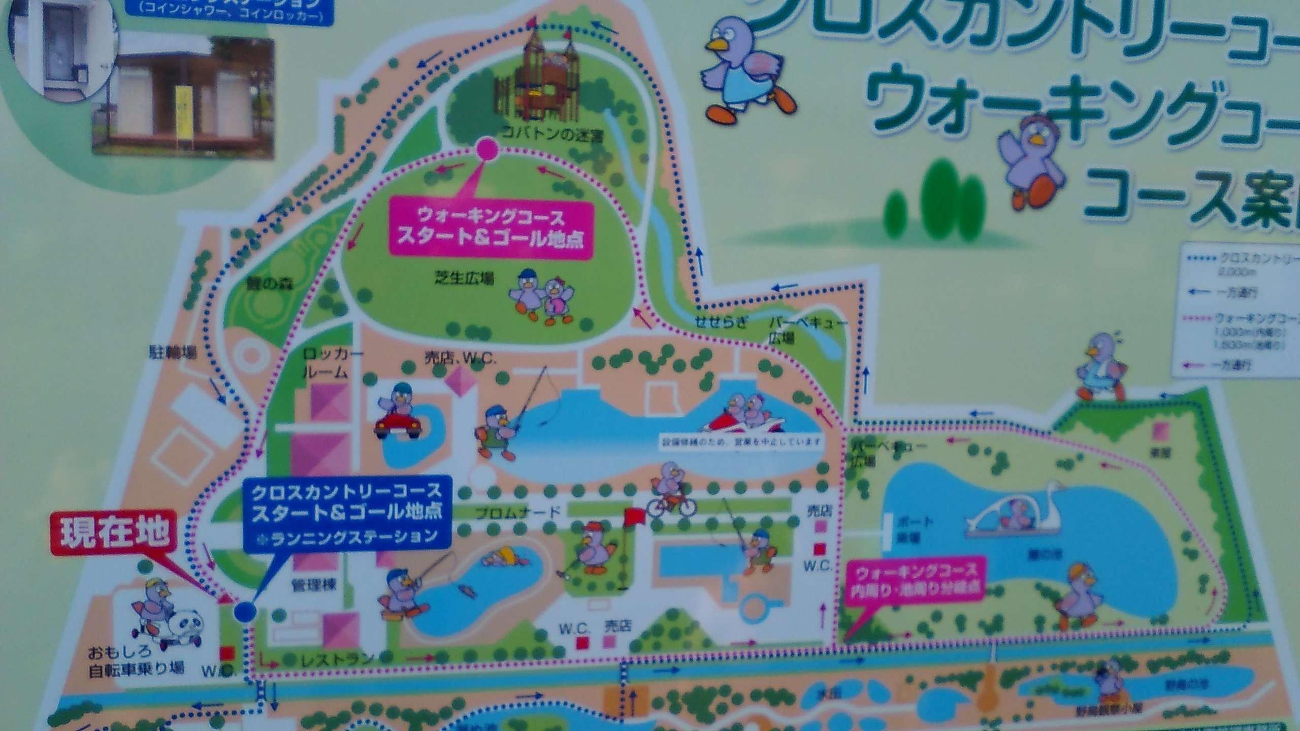 Facility Map of Kazo Hanasaki Park