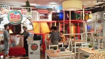 Studio Cafe Zoo Adventure Lalaport Fujimi