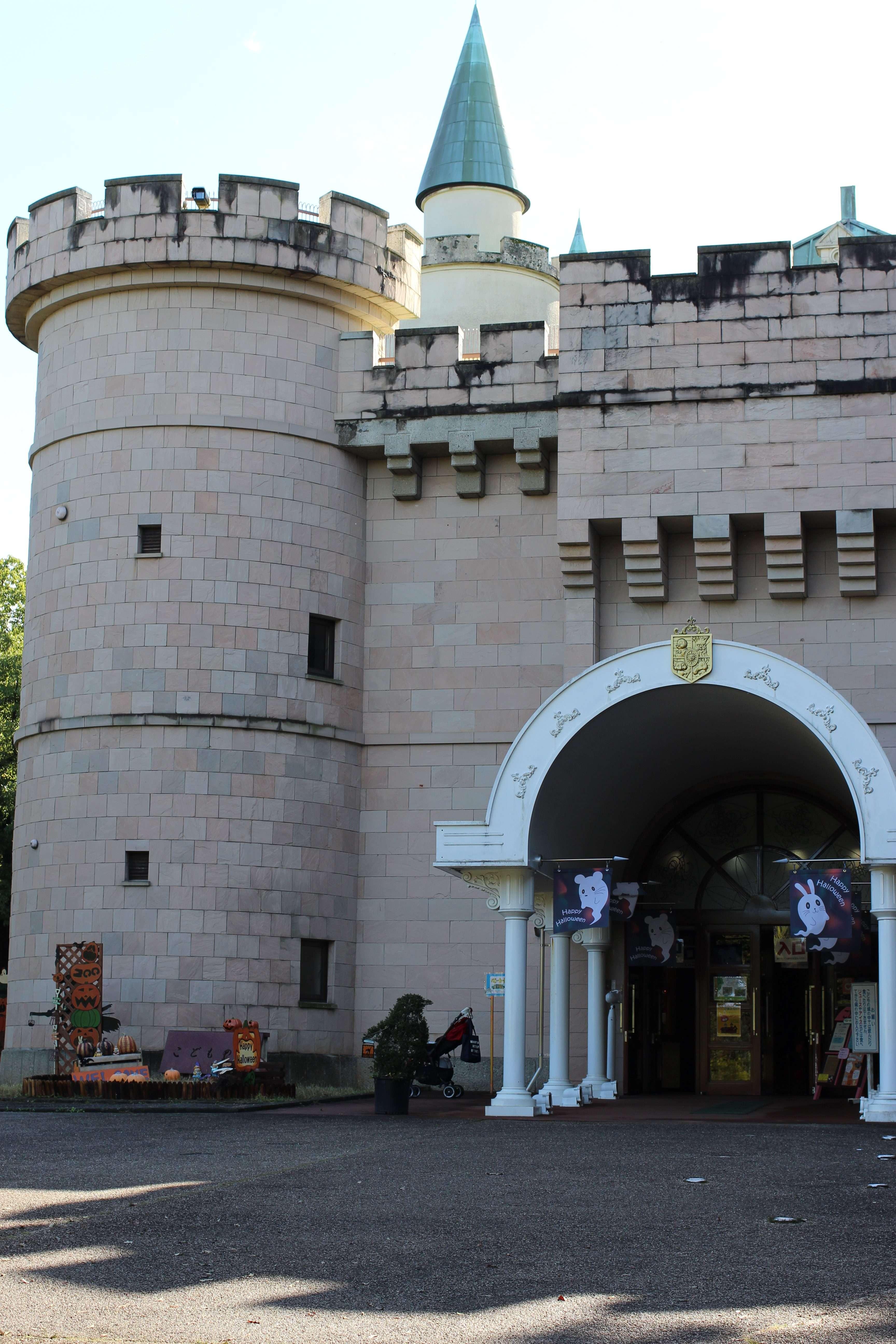 the children's castle at Saitama CHildren's zoo