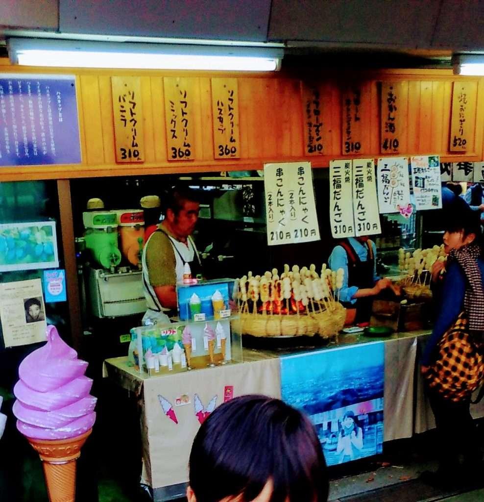 Mt Takao food