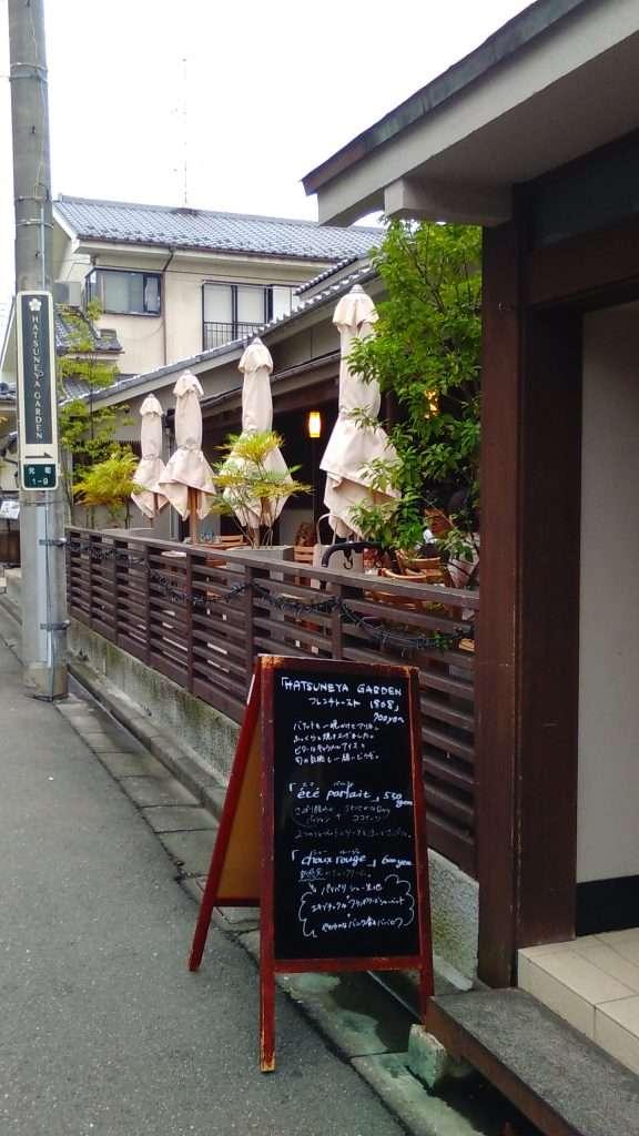 Hatsuneya Garden cafe the terrace