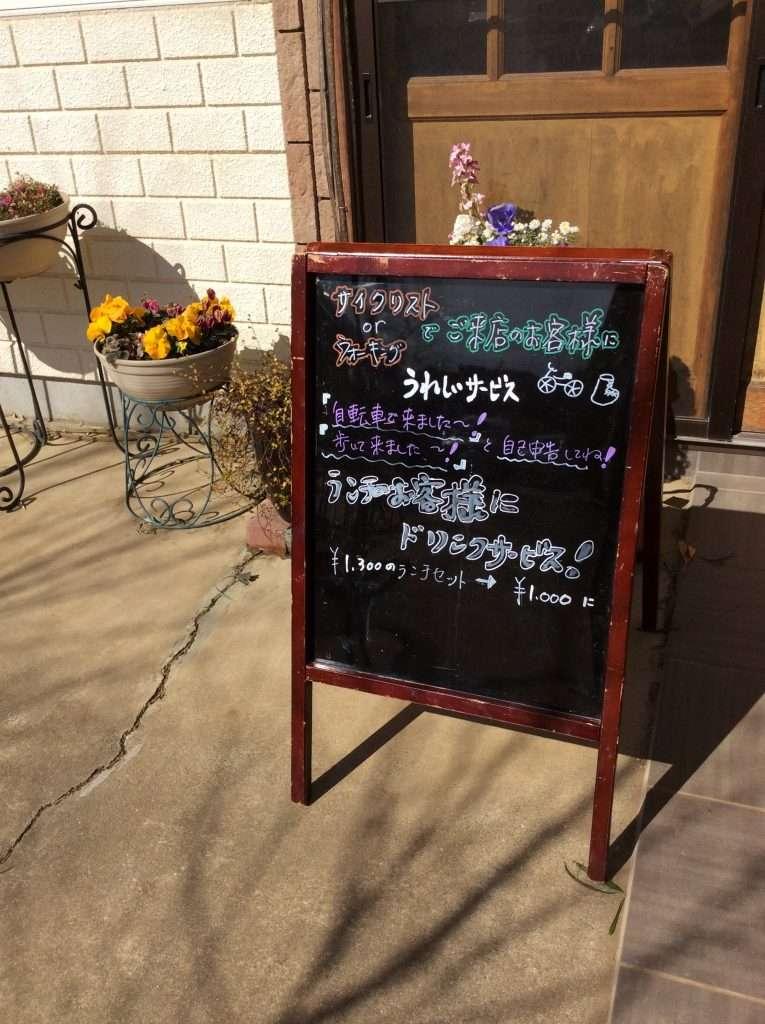 Natural Cafe Sora