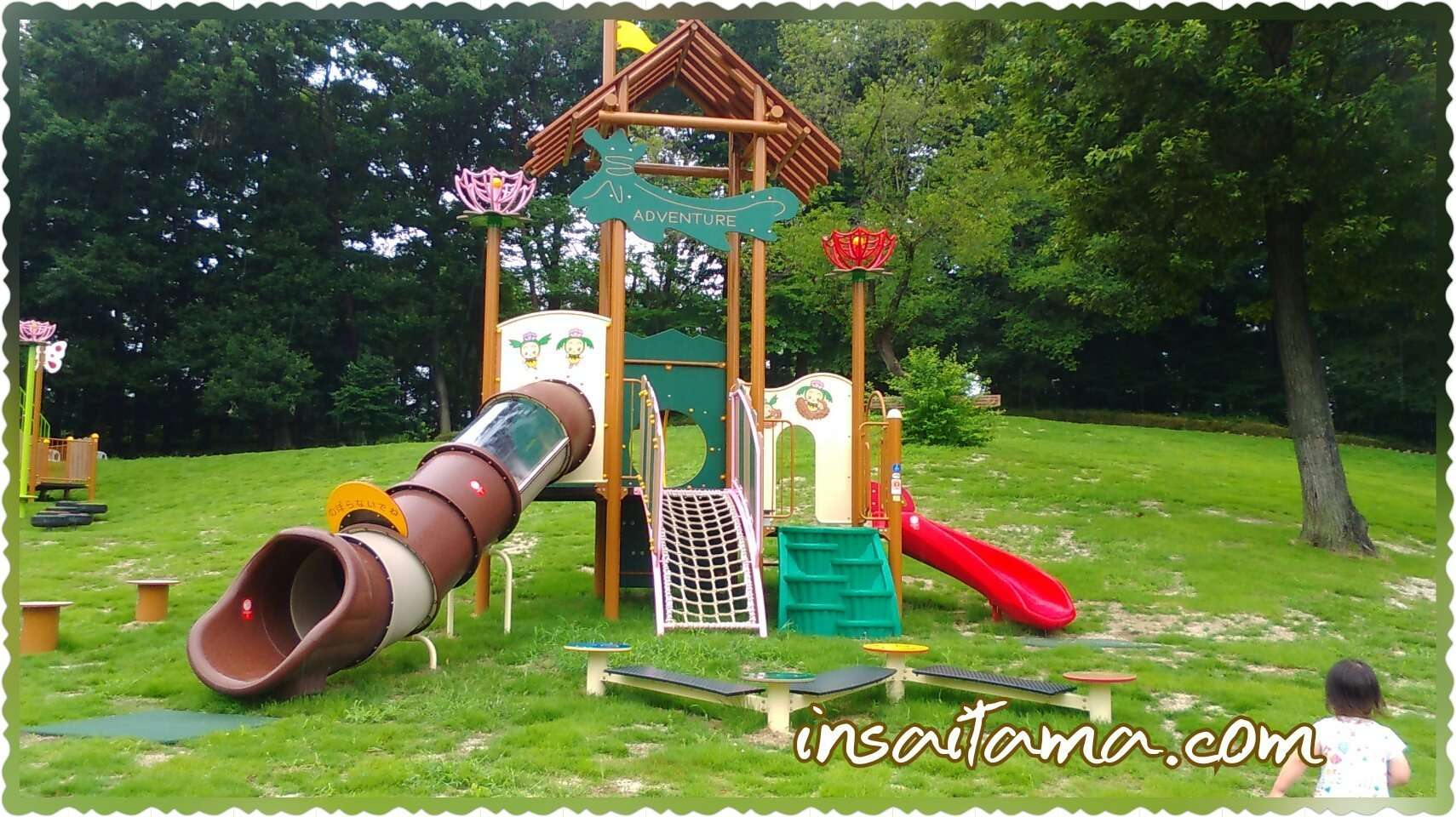 Botanen playground and park higashimatsuyama