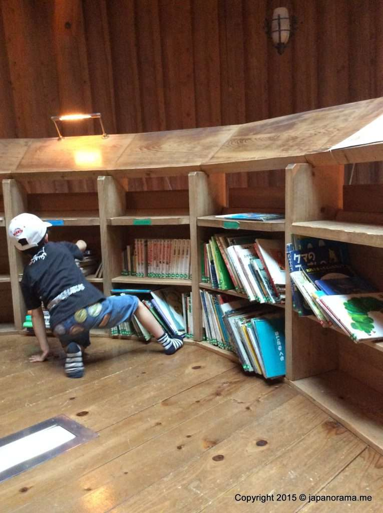 Akebono Children's Forest Library