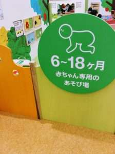 Bornelund Kid-o-kid