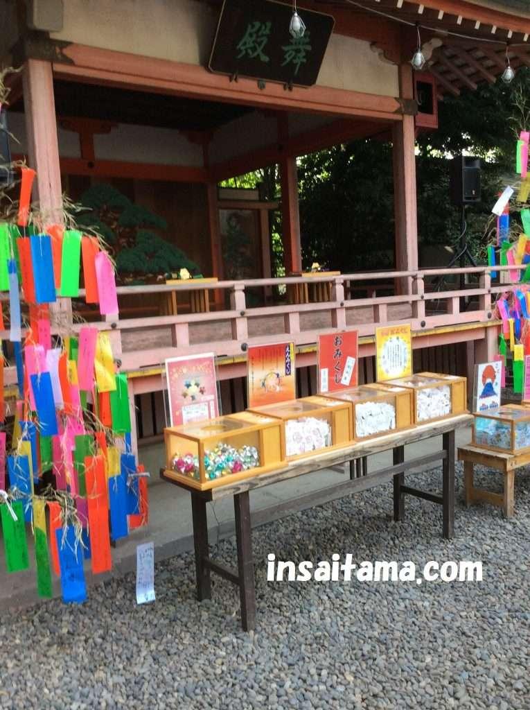Tanabata Kawagoe Hikawa SHrine