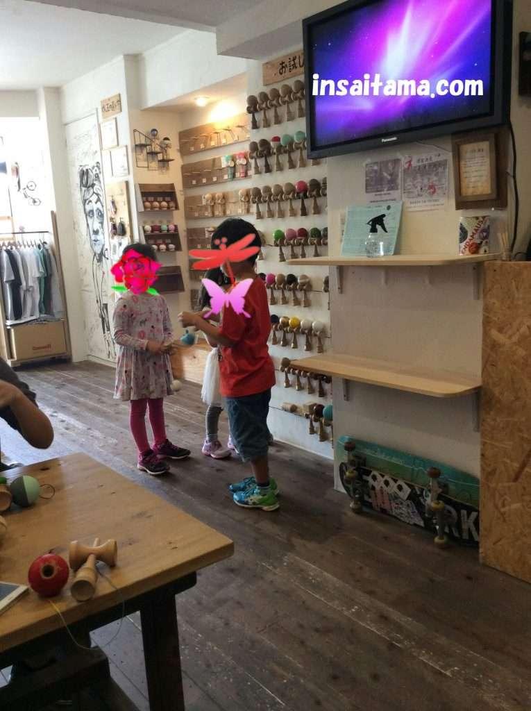 Kawagoe with kids Sulab