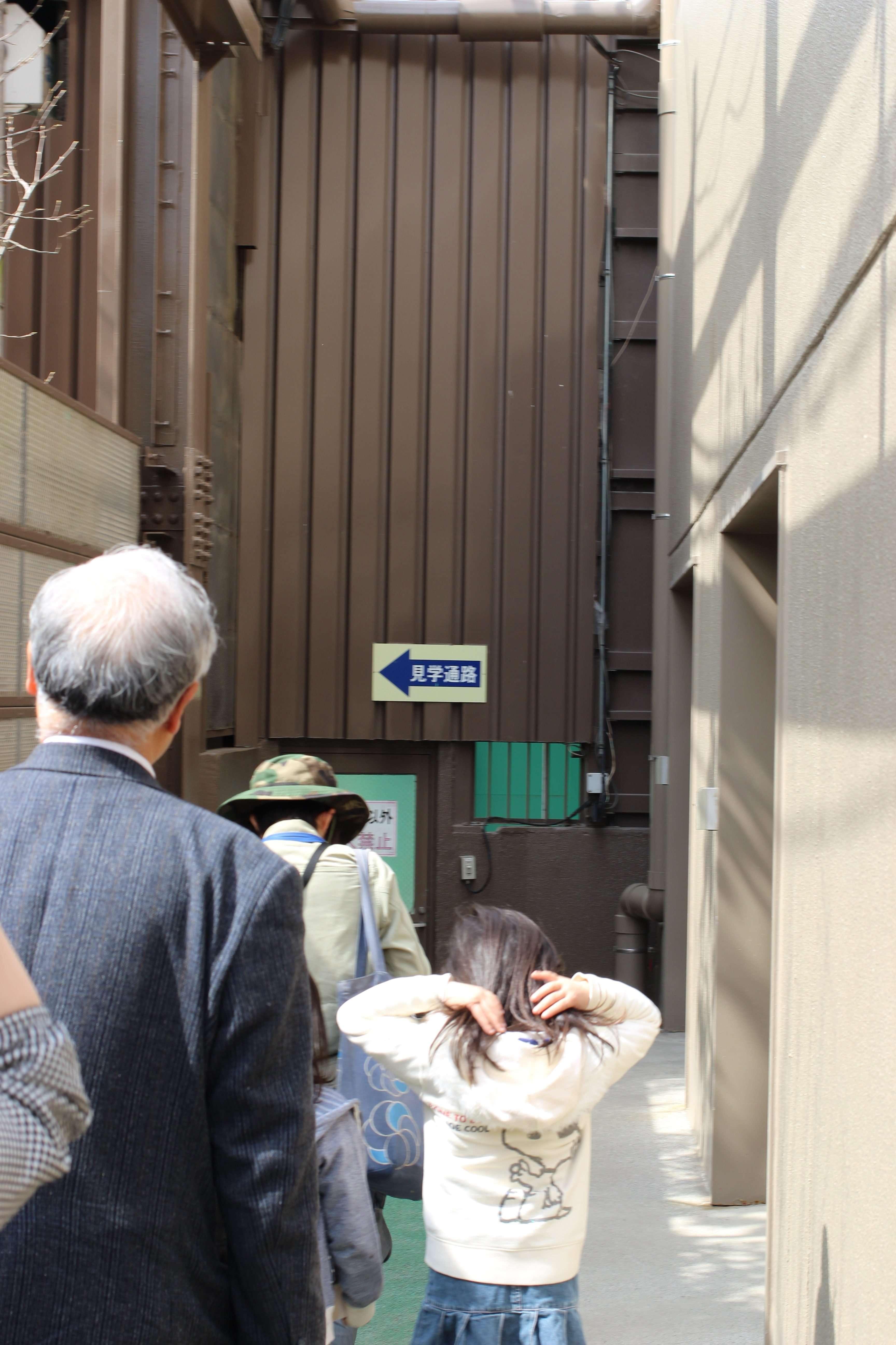 santome ishizaka environmental and educational plant tour