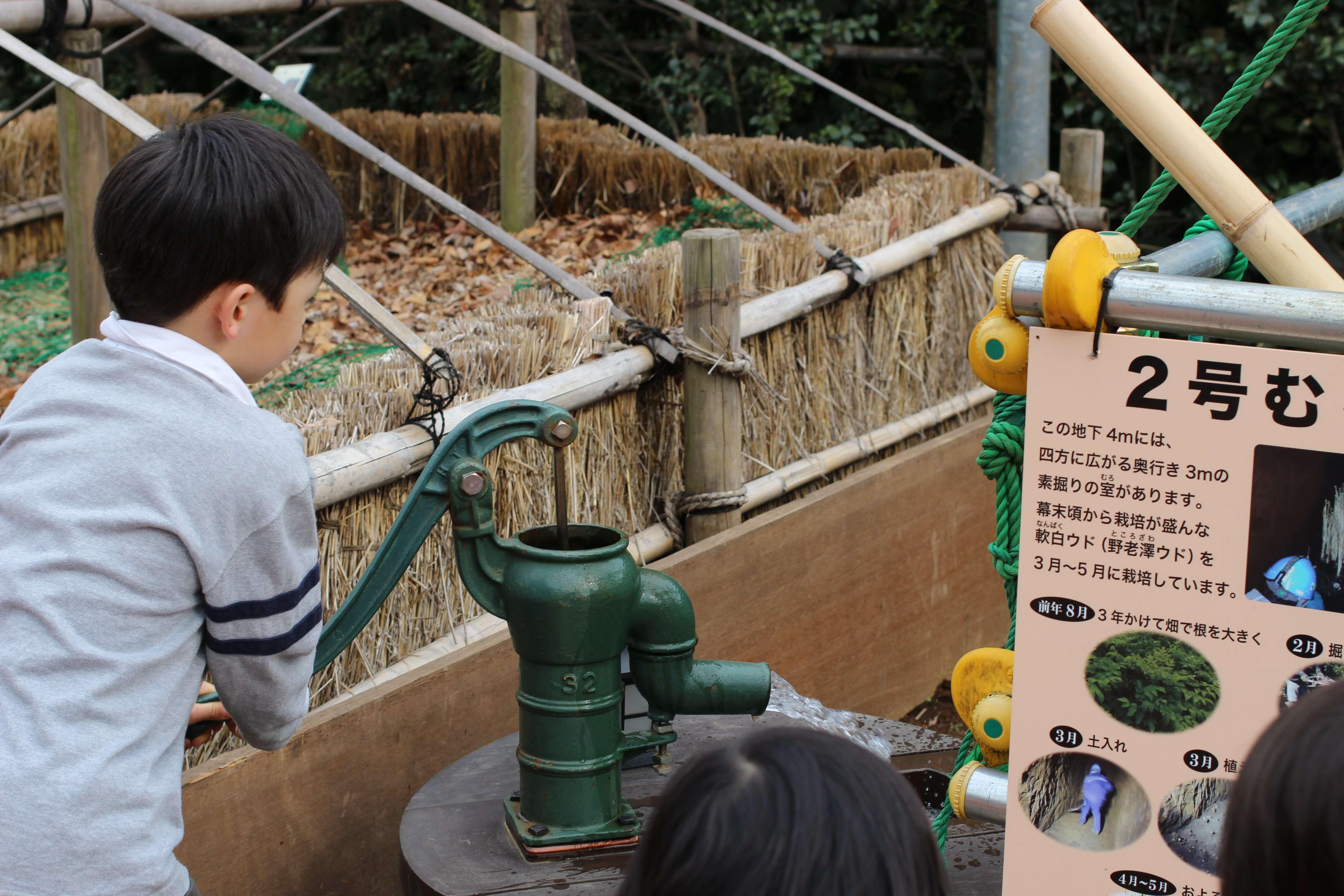 Pumping water at storyteller museum