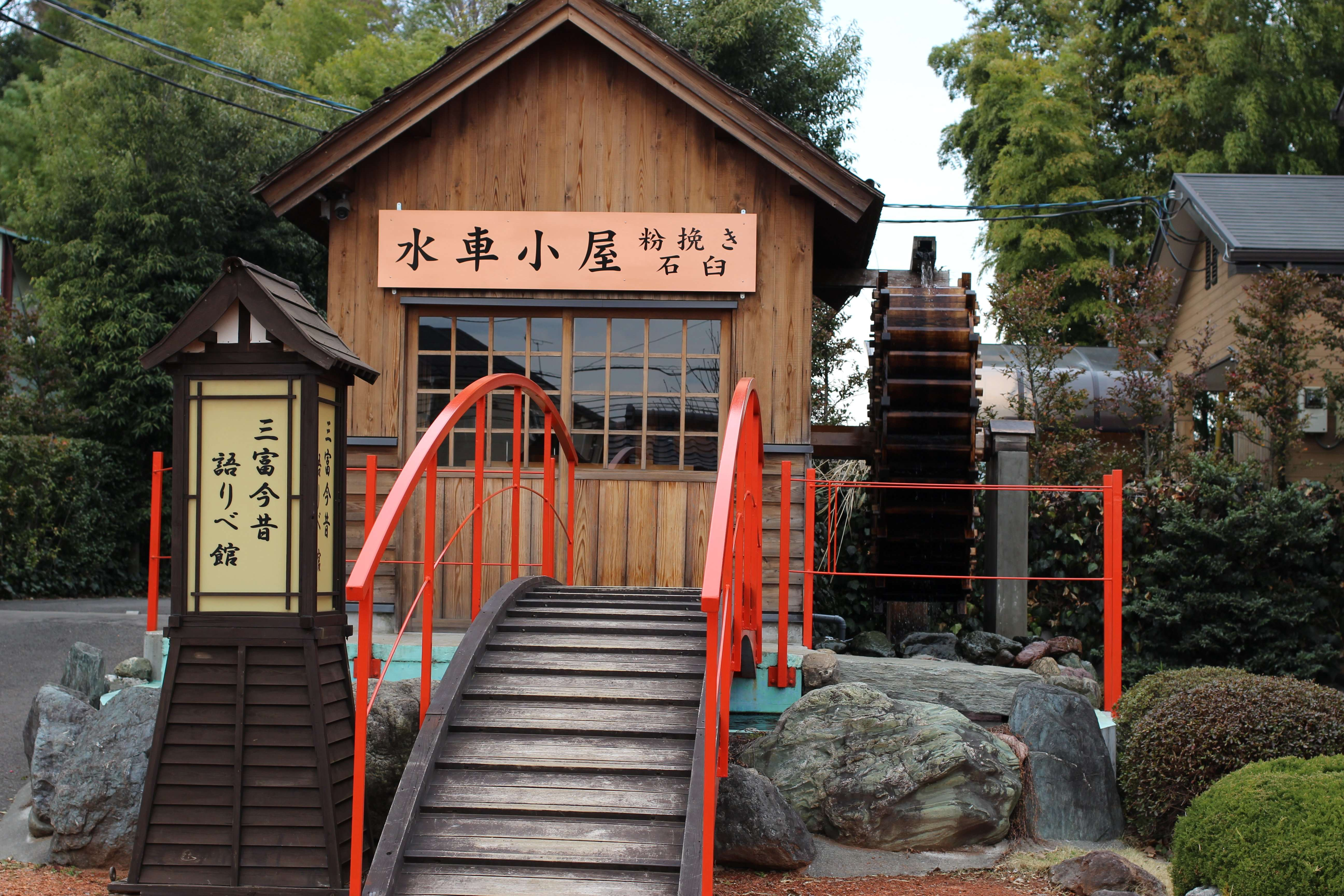 Watermill at Storyteller Museum Santome