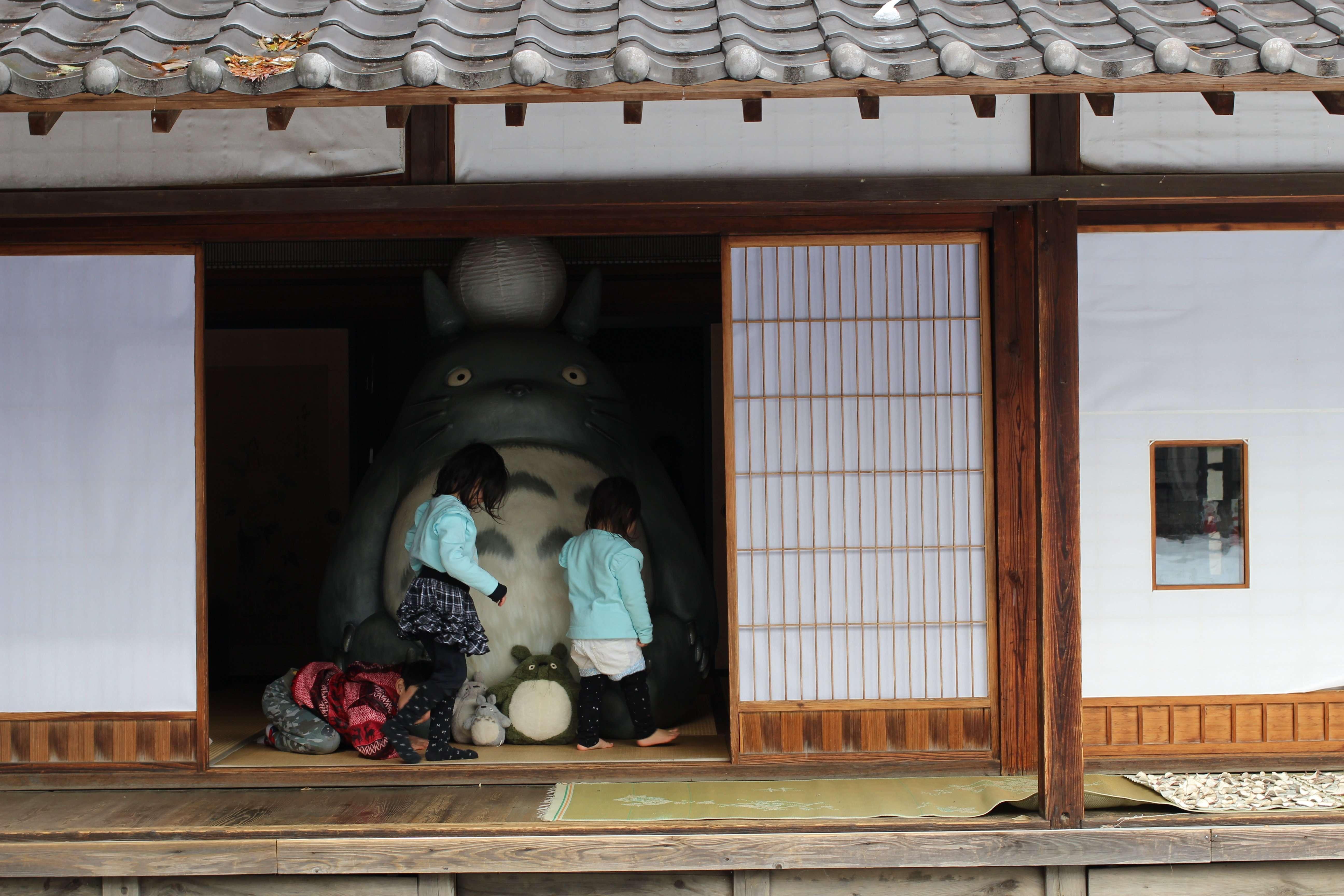 Totoro Kurosuke House