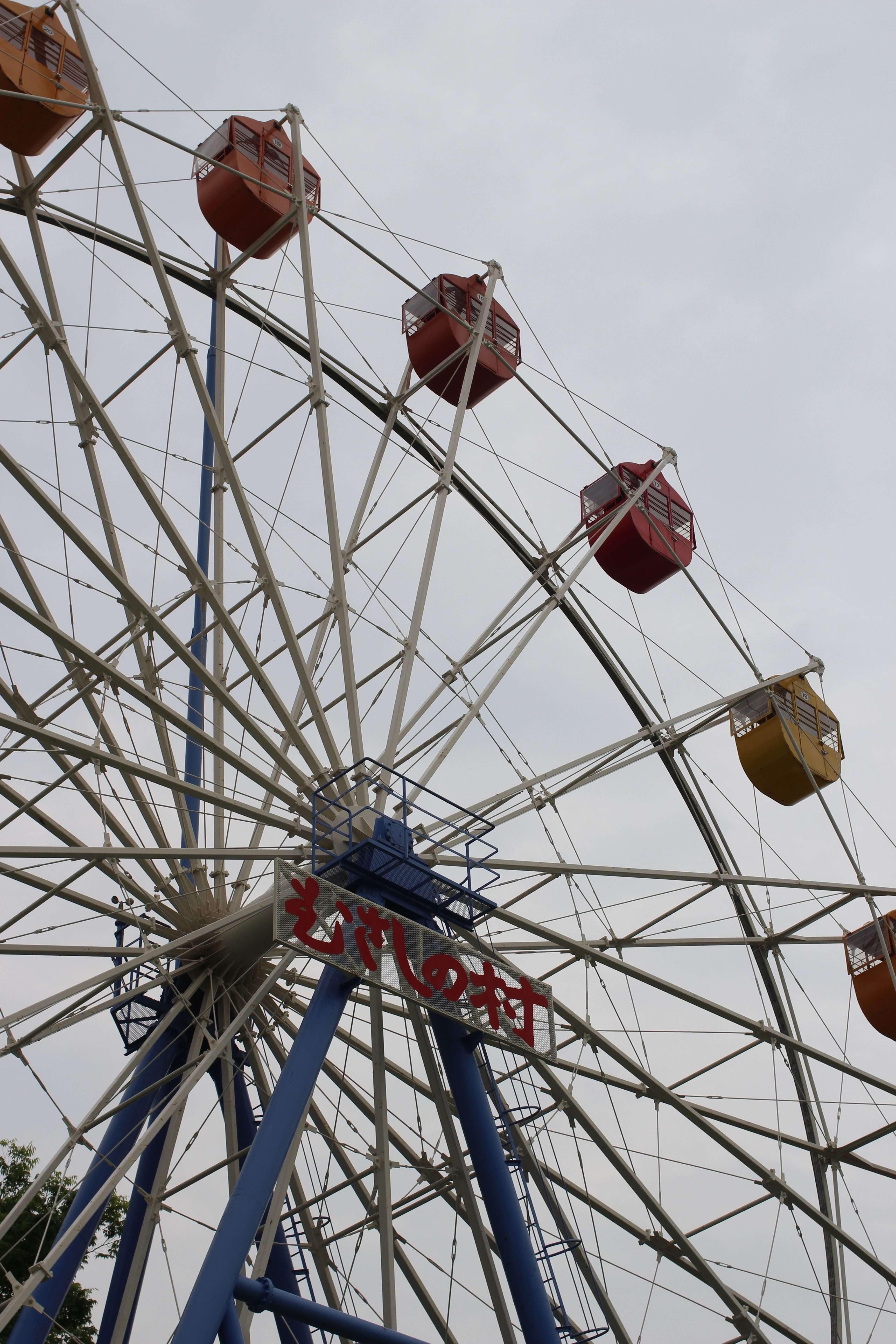 Musashi No Mura Ferris Wheel (2)