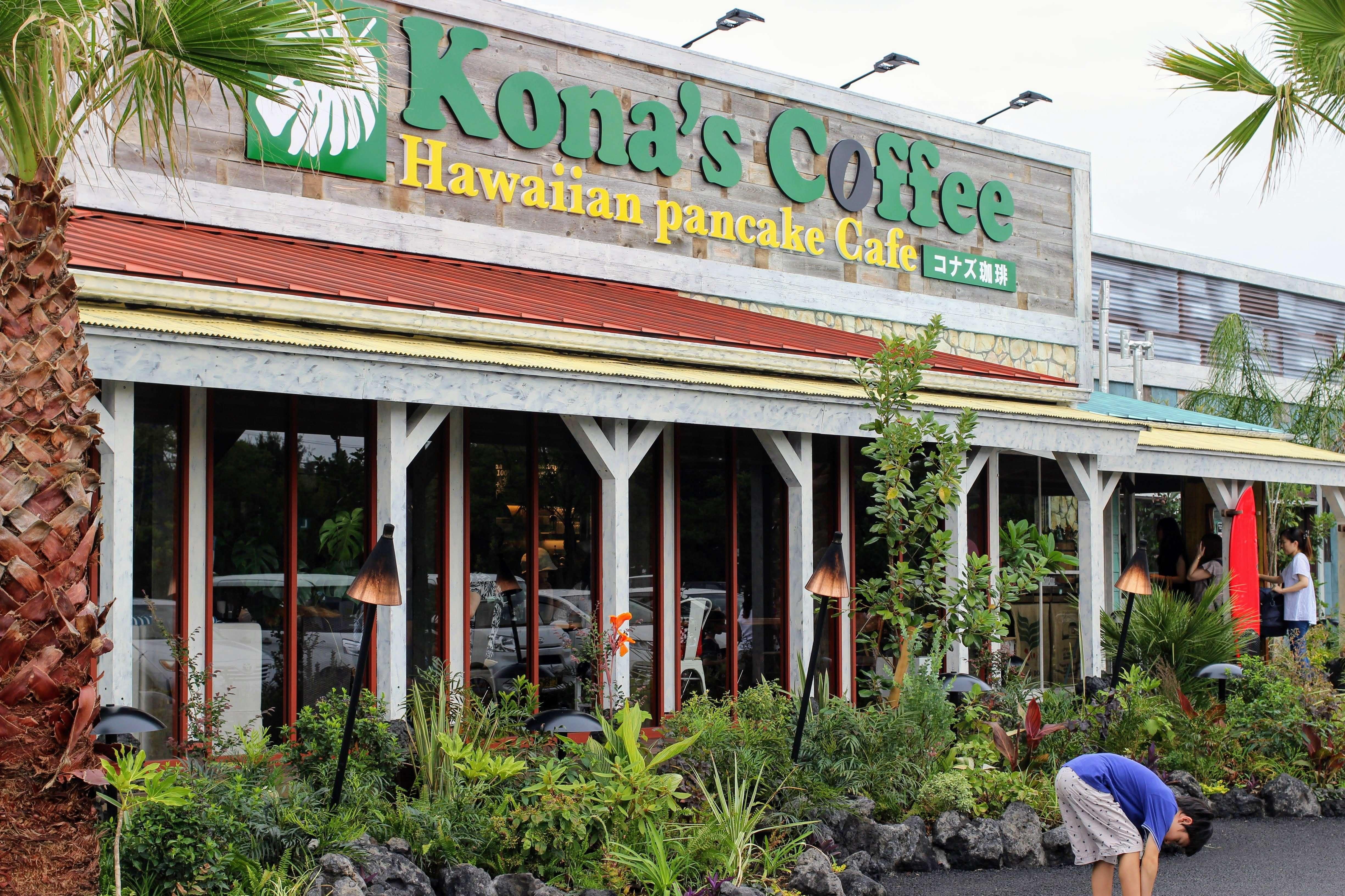 Kona's Coffee