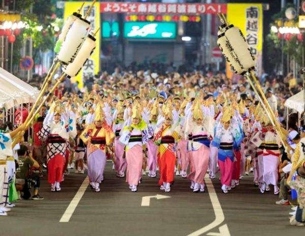 Minami Koshigaya Awa Odori from the official Saitama tourism site