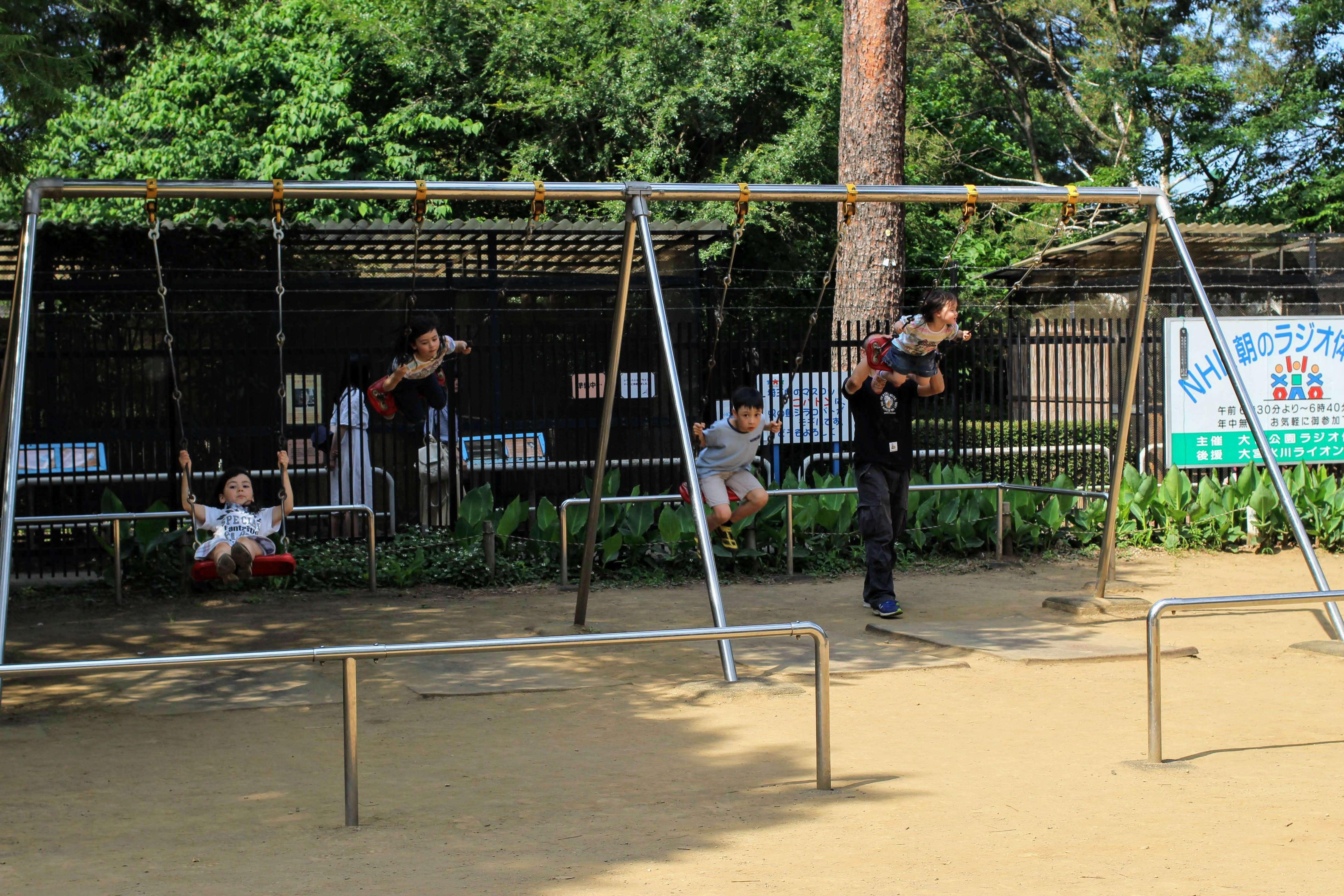 Omiya Park playground