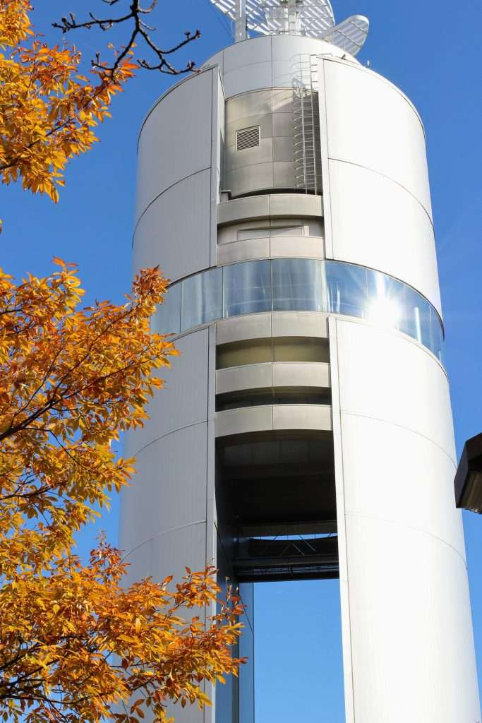 Observation tower of the peace museum of Saitama