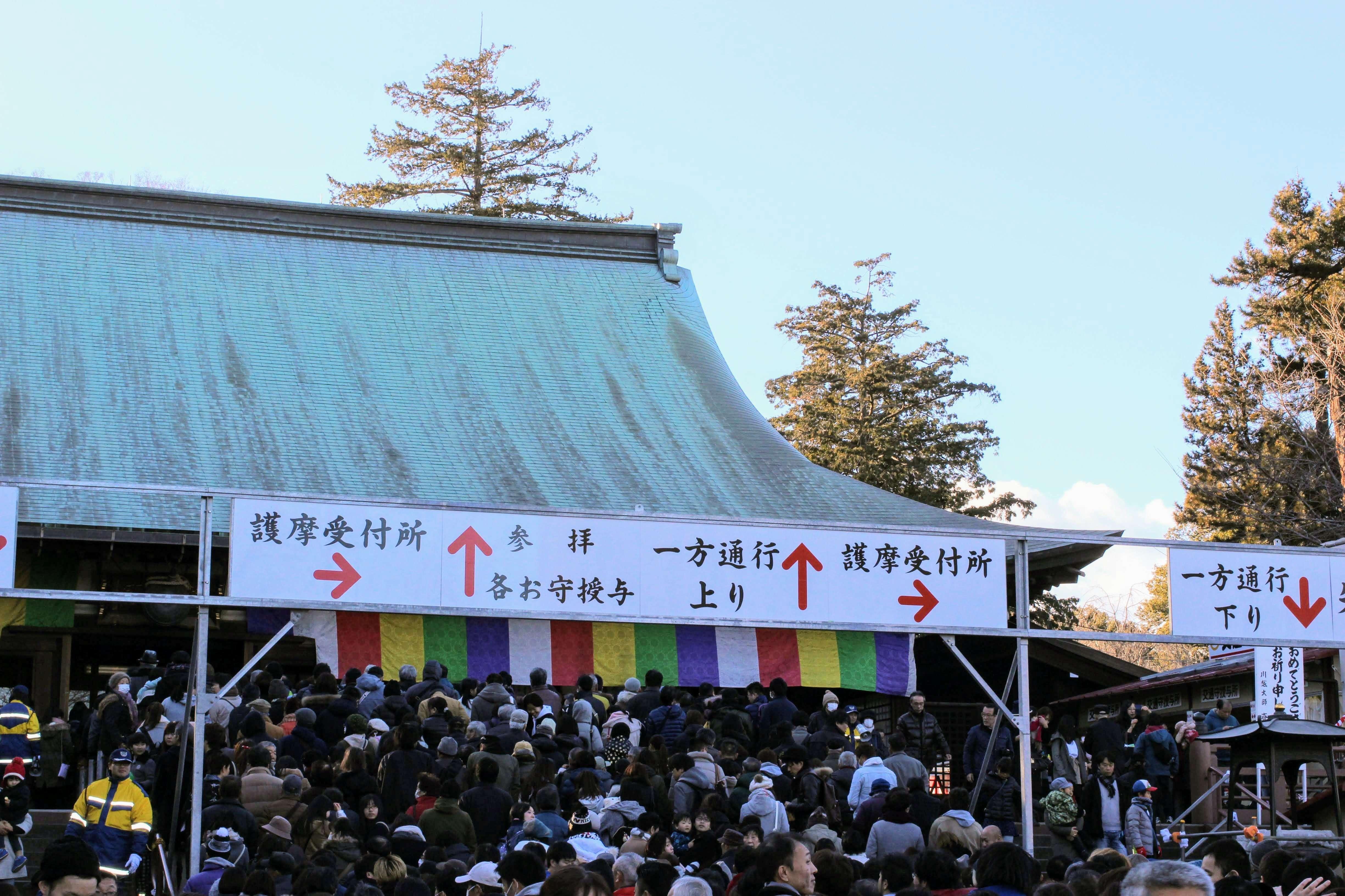 hatsumode saitama kitain hatsumode Japanese new year tradition