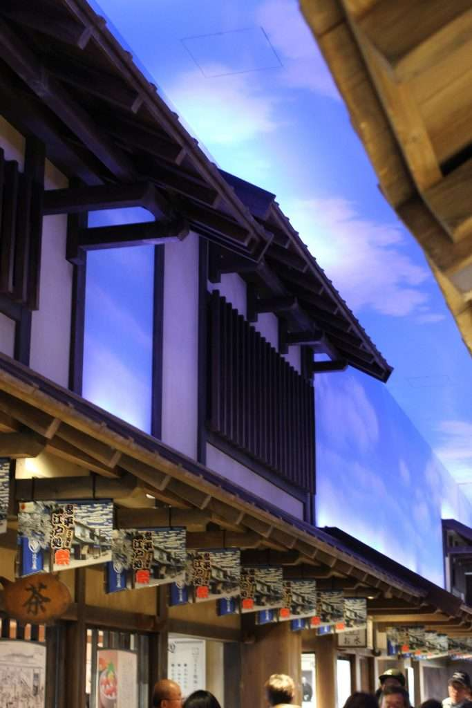 Hanyu Parking area Onihei Edo-dokoro only in saitama