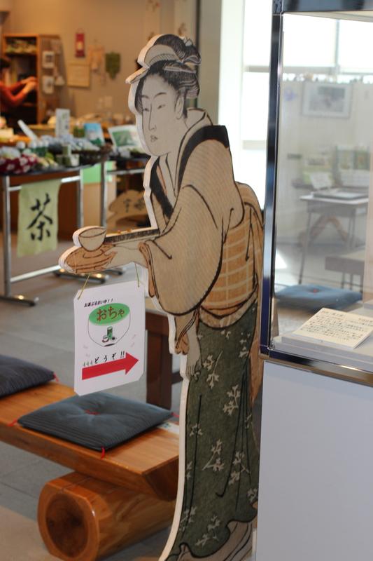 ALIT: the Art, Literature, Information and Tea Museum of Saitama photo