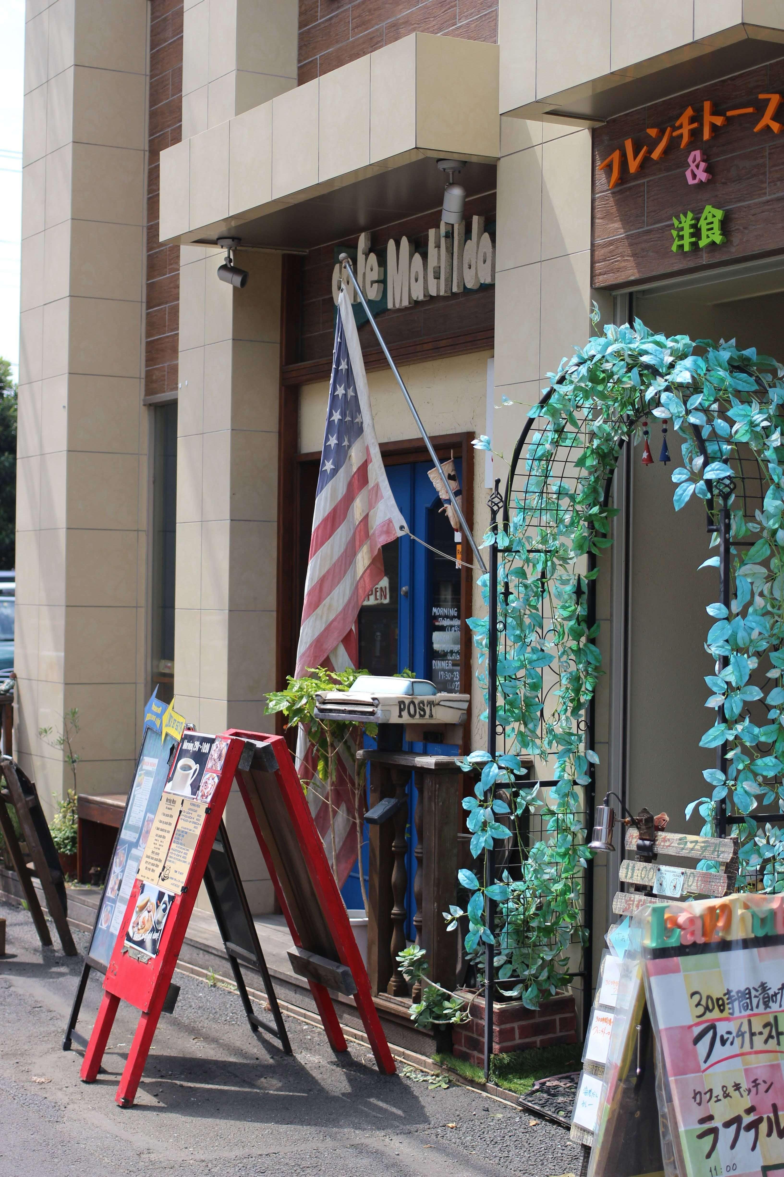 Cafe Matilda exterior