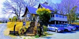 Garden and Cafe prunus Higashimatsuyama