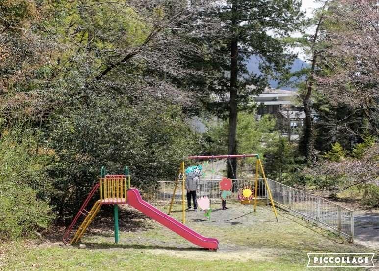 Playground at Ogano deer park and shrine