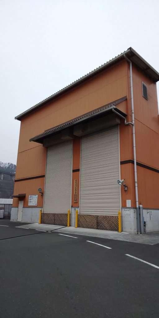 bio mass generator facility yoshida genki mura yoshida rocket town chichibu accommodation in saitama peach blossoms chichibu