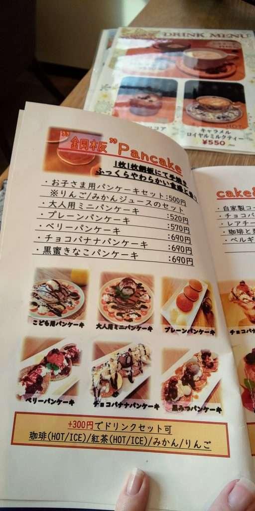 Cafe Pour Toi higashimatsuyama saitama with kids cafe hopping japan