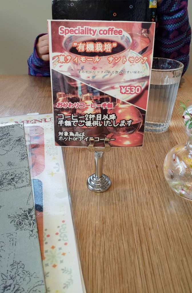 proper coffee in higashimatsuyama saitama