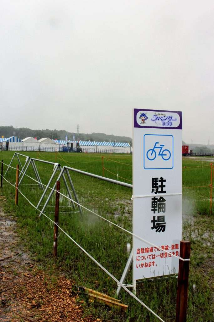 Visiting Ranzan Lavender Festival Bicycle bike stand