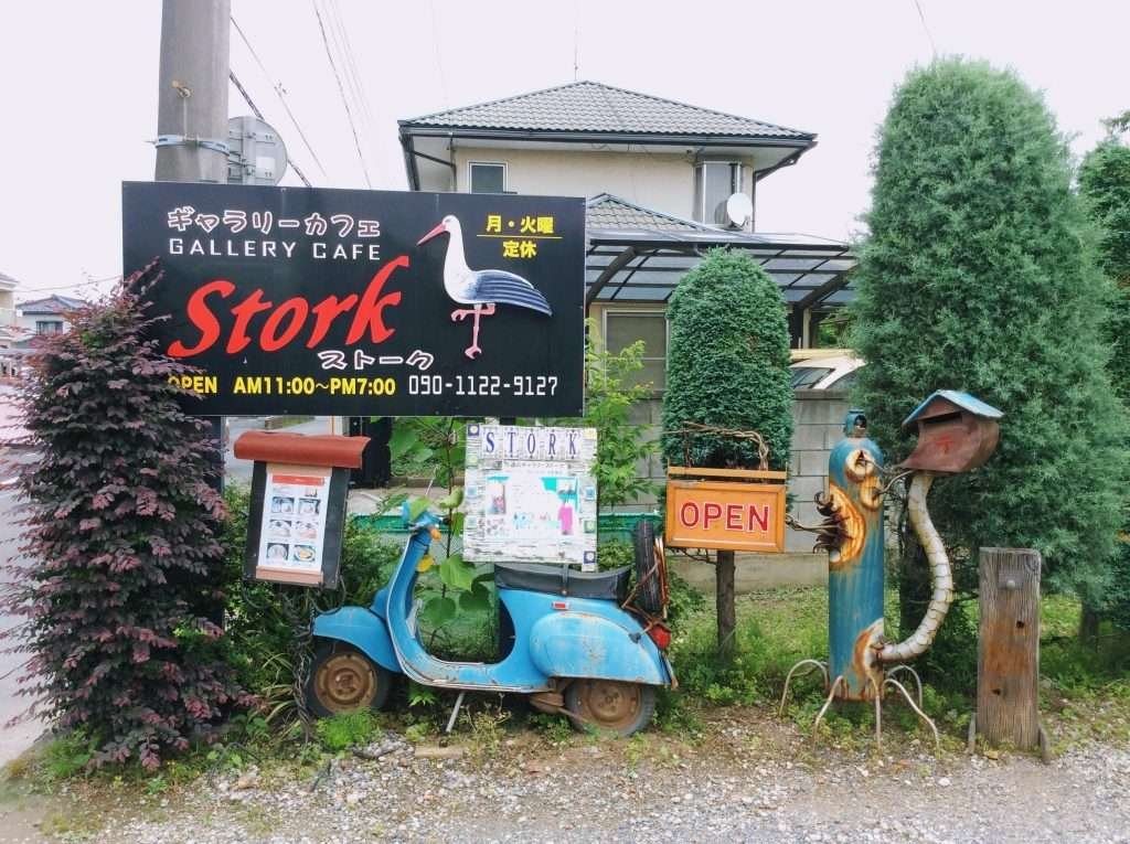 Gallery Cafe Stork